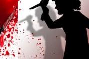 القيروان : فتاة تقتل والدها طعنا بسكين