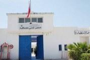 وفاة سجين مقيم في سجن المرناقية : مؤسسة السجون والإصلاح توضح