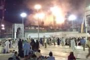حريق في فندق بمكة وإجلاء 1500 حاجا