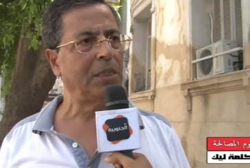 الكلمة ليك : مفهوم المصالحة في نظر المواطن التونسي