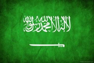 الديوان الملكى السعودى يعلن وفاة الأمير نواف بن عبدالعزيز مستشار الملك