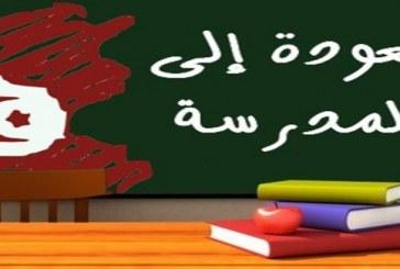 قــنــــاة الجنـــــوبيـــــــة تتمنّى عودة مدرسيّة موفقة للجميع