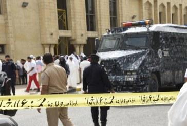 الحكم بإعدام 7 مدانين بتفجير مسجد الصادق بالكويت