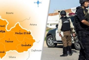 باجة:الأمن يصيب امرأة في إطلاق نار على سيارة لم تمتثل لاشارة التوقّف