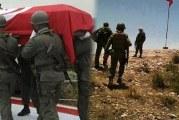 القصرين : استشهاد جنديين وإصابة 4 آخرين في تبادل إطلاق نار مع إرهابيين