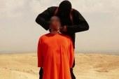 داعش تذبح تونسياً أصيل مدينة صفاقس