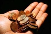 تحديد قيمة نصاب زكاة المال للعام الهجري الجديد
