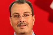 فوز تونس بتنظيم كأس العالم لكرة القدم في القاعات 2016