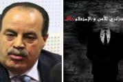 """هكذا رد أدمين صفحة """"المارد الجزائري"""" على تصريحات وزير الداخلية ناجم الغرسلي"""