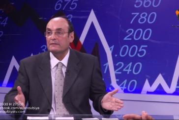 أفاق إقتصادية – تراجع قيمة العمل بالمجتمع التونسي على الإقتصاد التونسي