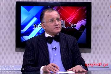 من الإستوديو : الكشف عن الخفايا والتداعيات مرسوم المصادرة في تونس