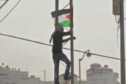 مقتل فلسطينيين واعتقال العشرات بالضفة الغربية