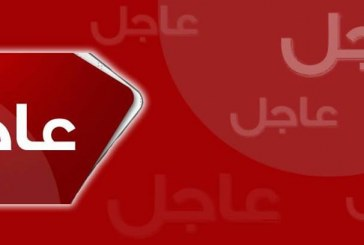 عاجل: موقوف بمحكمة تونس 2 يفتك سلاح عون امن ويطلق النار على نفسه