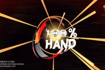 100%hand  EP6
