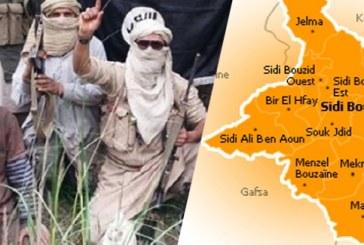 سيدي بوزيد: إرهابيون يهاجمون مواطنا ويحاولون اختطافه