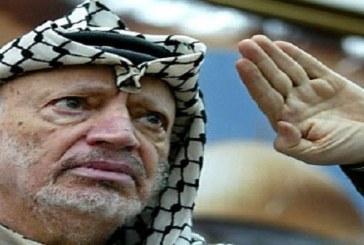 كشف هوية منفذ اغتيال الرئيس الفلسطيني الراحل ياسر عرفات
