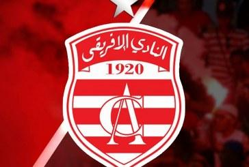 النادي الإفريقي: محرز بن علي مدرب مؤقت بعد إقالة كامل الإطار الفني
