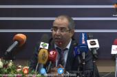 كواليس الحدث : ندوة صحفية للمحامين عبد الرؤوف العيادي و نجاة العبيدي