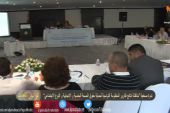 كواليس الحدث :نتائج تقارير المنظومة التونسية لحماية حقوق الصحة الجنسية والإنجابية والنوع الإجتماعي
