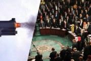 إطلاق نار على وجه الخطأ داخل مجلس نواب الشعب/ وزارة الداخلية توضح