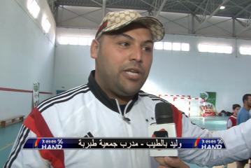 100% Hand:أجواء تحضيرات المنتخب ومغادرة اللاعبين أيمن التومي ومحمد السوسي
