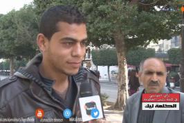الكلمة ليك : رأي التونسي في كلمة رئيس الحكومة