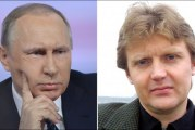 القضاء البريطاني يرجح ضلوع بوتين في قتل المعارض الكسندر ليتفيننكو