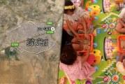 سيدي بوزيد : تنفيذ 90% من قرارات غلق رياض الأطفال الفوضوية