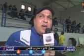 100% Hand :  تفاقم اصابات لاعبي كرة اليد التونسية مع ضيوف الحلقة الدكتور منذر مبارك و السيد عز الدين طازني