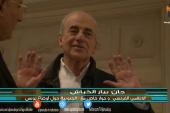"""""""الجــــنــــوبيــــــــــة"""" في بـــــــــــاريس : الحلقة الثانية ـ يهود وتونسيون"""