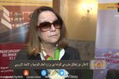 كواليس الحدث : الإعلان عن إنطلاق مشروعي التوامة بين وزارة العدل التونسية والإتحاد الأوروبي