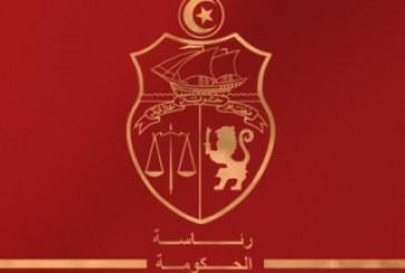 رئاسة الحكومة تعلن عن شروعها في تتبعات قضائية لعدد من الأمنيين المقتحمين لمقرها