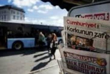 تركيا: هجوم على مقري صحيفتين مقربتين من الحكومة والشرطة تشتبه بناشطين أكراد