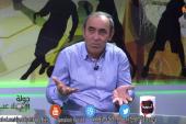 جـــــــولة المـــلاعـــــب: مردود المنتخب التونسي ضد نظيره الطوغولي