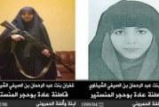 القبض على الإرهابيتين رحمة وغفران الشيخاوي خلال عملية بن قردان