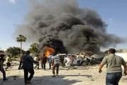 ليبيا: انفجار قوي يهز مدينة الزاوية
