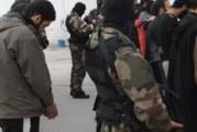 الداخلية: الكشف عن خلية إرهابية بمنطقة زعفران