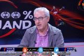100% Hand:الاستشهار في كرة اليد التونسية مع ضيف الحلقة إلياس الغرياني مختص في التسويق