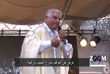 زووم على الحدث : عرض لفن الموقف بشارع الحبيب بورقيبة