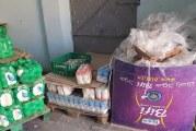 تسجيل 470 مخالفة صحية وحجز 672 كغ من المواد الغذائية منتهية الصلوحية