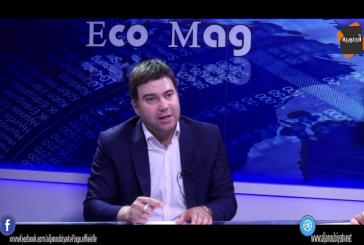 المجلة الإقتصادية _ Eco Mag _ الحلقة 14