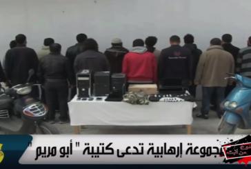 ممنوع من البث: خفايا إطلاق سراح الإرهابيين…العدل و الداخلية من يتهم من و القضاة يكسرون الصمت