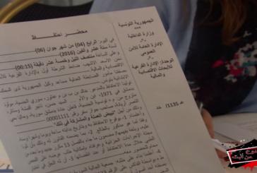 ممنوع من البث : قانون مسقط من متحضر على متخلف..؟!! القضاة يدافعون و الأمن يستنكر…؟؟!!