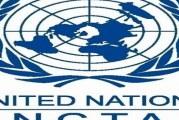 منظمة الأمم المتحدة بنيويورك: إنتخاب تونس عضوا في اللجنة الأممية المعنية بحقوق الأشخاص ذوي الإعاقة