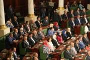 مجاس نواب الشعب:المصادقة على الفصول من 1 الى 32 من مشروع قانون البنوك والمؤسسات المالية