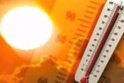 درجات الحرارة تصل 45 درجة مع ظهور الشهيلي غدا الخميس