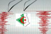 الجزائر:هزة أرضية تضرب ولاية المدية