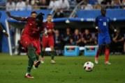 كأس أوروبا 2016: المنتخب البرتغالي يُتوّج باللقب لأول مرة في تاريخه
