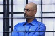 بعد تداول خبر الافراج عنه : حكومة السراج تؤكد ان لا عفو عن سيف الاسلام القذافي