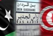 راس جدير: إستنفار أمني كبير بعد تسلم كتيبة ليبية المعبر الحدودي من الجانب الليبي